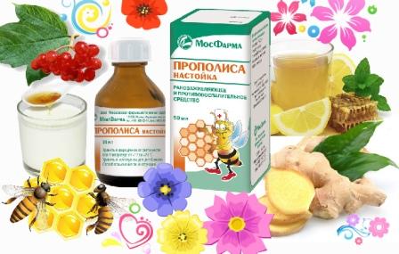 Настойка прополиса на спирту: рецепт, лечебные свойства, применение.