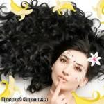 Банановый шампунь: блеск и шелковистость наших волос. Личный опыт применения.