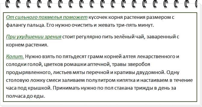 прочее2-min