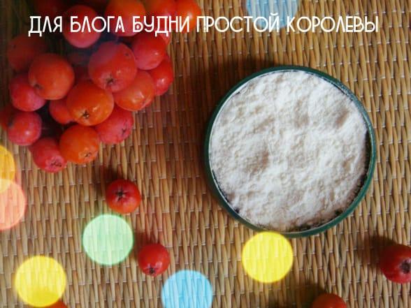 1 - Компоненты-min