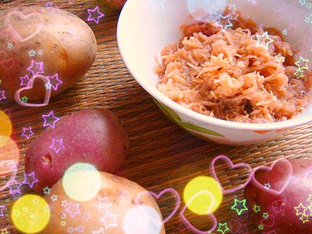 3 - Тертый картофель