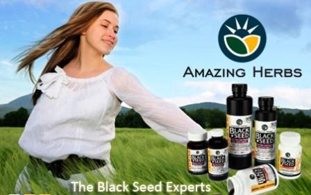 масло тмина натуральное