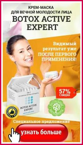 Маски для лица в домашних условиях от морщин после 40 лет с желатином - Gallery-Oskol.ru