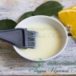 Апельсиново-медовая маска для жирных волос: домашняя косметика