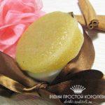 Индийский скраб для тела с оливковым маслом, медом и специями