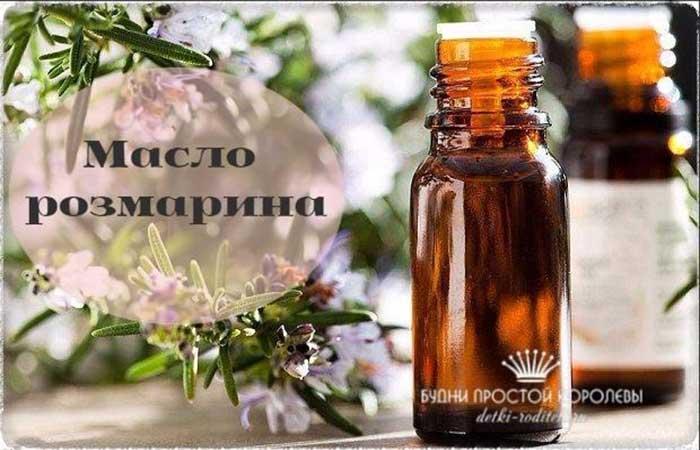 rozmarin-oil