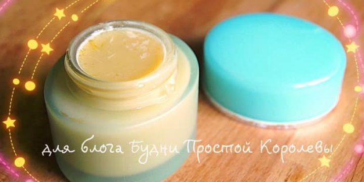 Миниатюра к статье Омолаживающий крем для увядающей кожи со сливками и неролиевым маслом