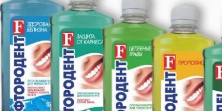 Миниатюра к статье Ополаскиватель для полости рта: интересное применение в быту