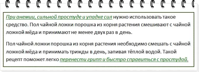 простудна2-min