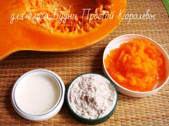 2-Составляющие ингредиенты (натертая тыква)-min