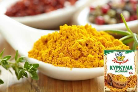 poleznye svojstva i protivopokazanija kurkumy, recepty primenenija