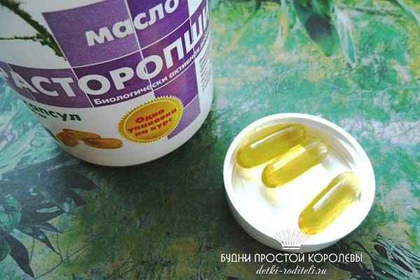 Таблетки-для-печени-с-расторопшей