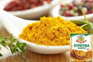 Миниатюра к статье Куркума, полезные свойства и противопоказания: рецепты вкусных блюд
